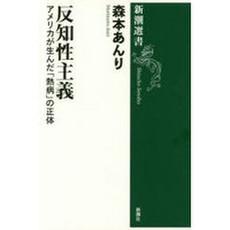 Bookfan_bk4106037645_1_2